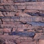 Византийский коричневый АРТ 0904