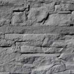 Рифейский серый АРТ 0206