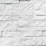 Сланец Карпатский белый АРТ 1400