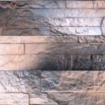 Сланец Карпатский коричневая пудра АРТ 1404П
