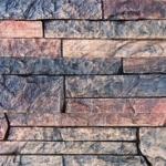 Сланец Карпатский коричневый АРТ 1404