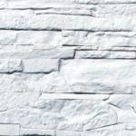 Сланец Рифейский белый, АРТ 0200