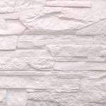 Сланец Рифейский слоновая кость Арт 0201