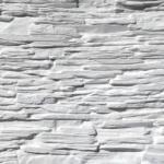 Сланец Саянский белый АРТ 0100