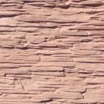 Сланец Саянский коричневый 0104