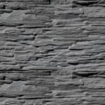 Сланец Саянский серый АРТ 0106