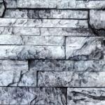 карпатский серый АРТ 1406