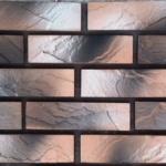 кирпичный скол, коричневая пудра АРТ 0804П