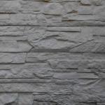0206_сланец рифейский серый_декоративный камень_полинка_POLINKA.BY