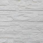 0200_сланец рифейский белый_декоративный камень_полинка_POLINKA.BY