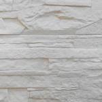 0201_сланец рифейский слоновая кость_декоративный камень_полинка_POLINKA.BY