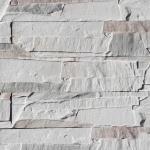 0901_сланец византийский слоновая кость_декоративный камень_полинка_POLINKA.BY