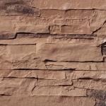 0204_сланец рифейский коричневый_декоративный камень_полинка_POLINKA.BY